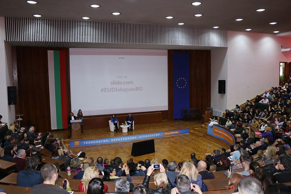 Граждански диалог с еврокомисар Мария Габриел