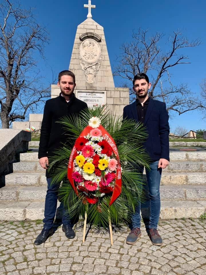 Поднасяне на венец по случай – Националния празник на Република България.