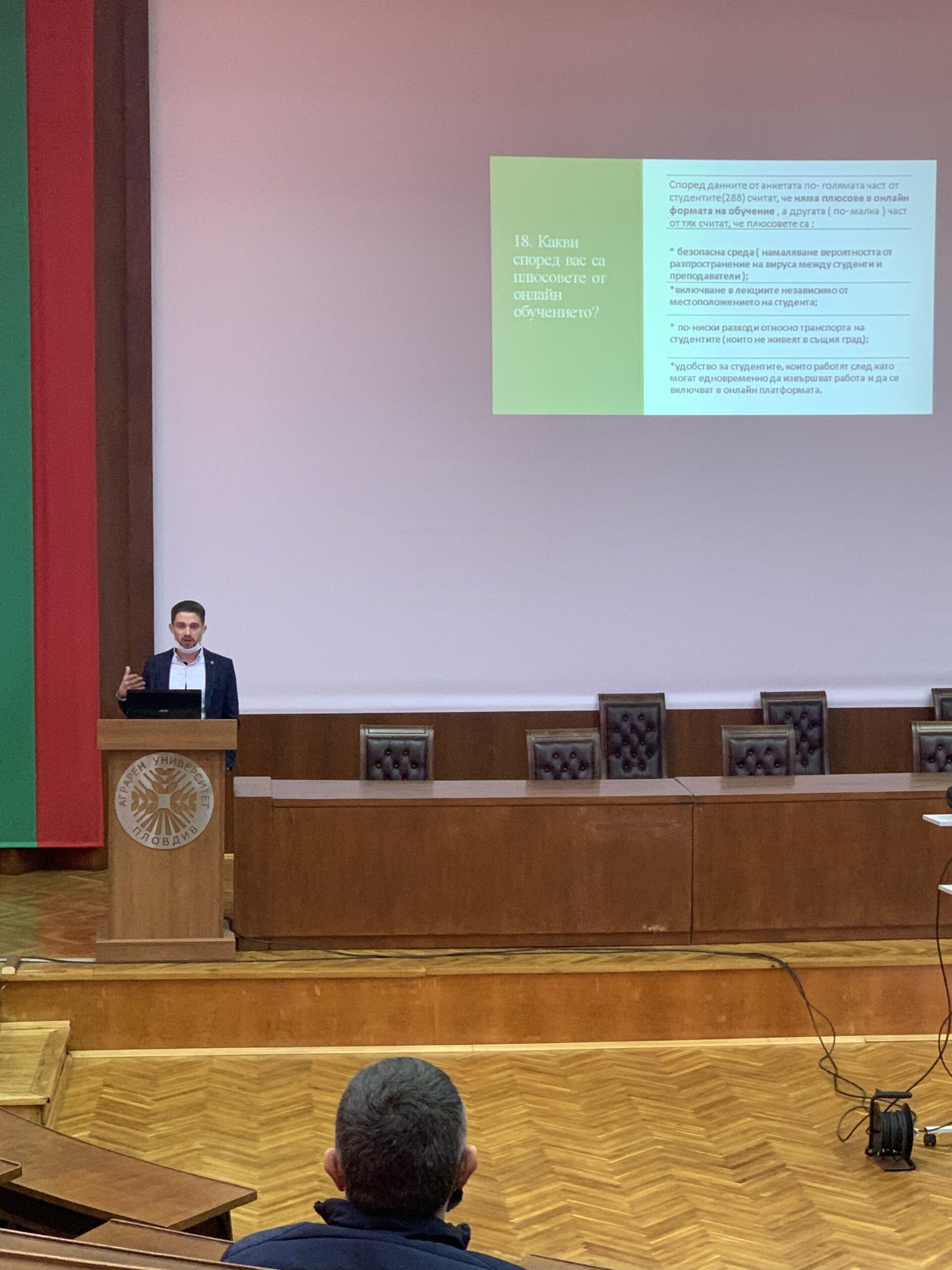 Беше проведена анкета във връзка с проучването на нагласите на студентите към онлайн обучението в АУ-Пловдив