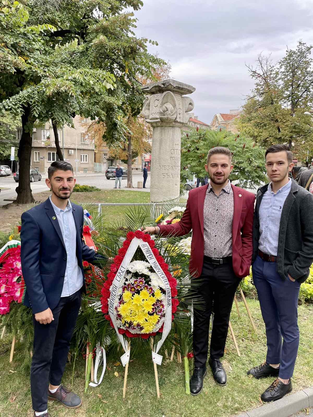 Студентски съвет при Аграрен университет – Пловдив взе участие в честванията по случай 22 септември – Ден на независимостта на Република България